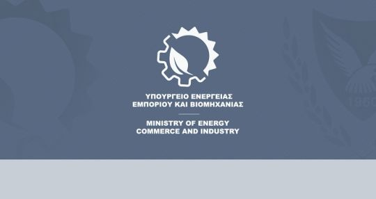 Strategic Plan of the Ministry of Energy, Commerce and Industry, 2021-2023: Transitioning to green energy and a circular economy